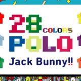 TSI、ゴルフアパレルブランド「Jack Bunny!!」で春の新作「28 COLORS ITEM」を発売