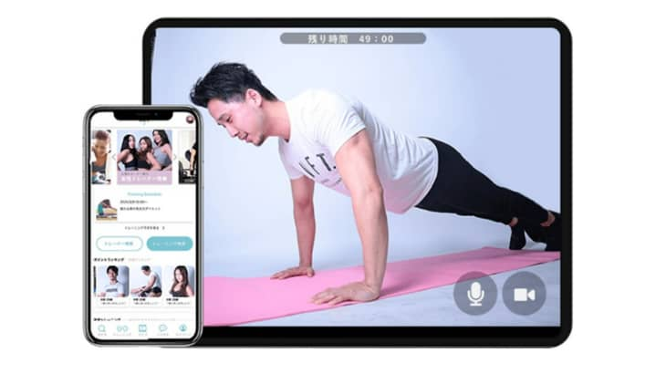 aima design(アイマ  デザイン)、運動をしたい人とトレーナーをマッチングする最新フィットネスアプリ「ホストレ」をリリース