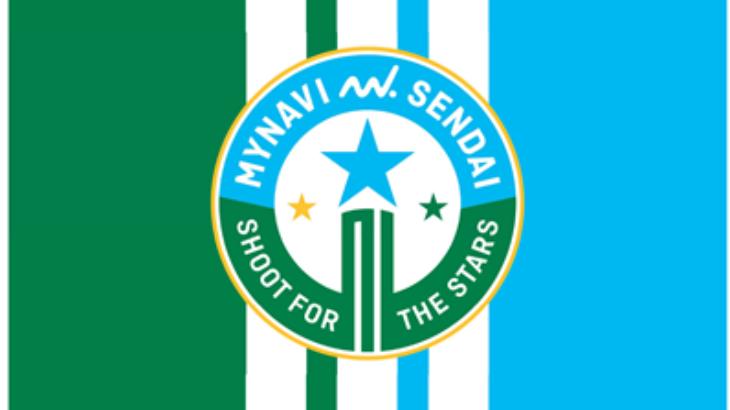 マイナビ、フットボールクラブ「マイナビ仙台レディース」とパートナー契約を締結