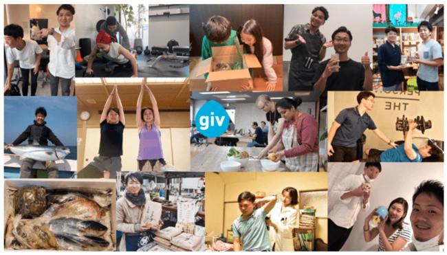 giv(ギブ)、堺市とデジタルプラットフォームを活用した実証プロジェクトを実施、ヨガや英会話など対象