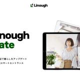 ライナフ、ウォークスルー顔認証「LinoughGate」を三菱地所レジデンスの賃貸マンションに導入決定