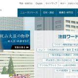 経済産業省、「DX銘柄2021」「DX注目企業2021」を選定