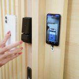 バルテック、予約・解錠・WEB会議ブースに対応したスマートロック「会議室予約システム」の販売を開始
