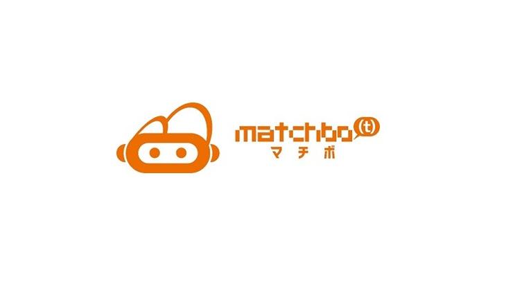 パーソルワークスデザイン、採用面接自動マッチングサービス「matchbo(t)(マチボ)」の提供を開始