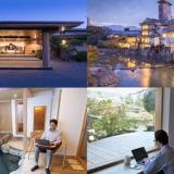 ライフエンディングテクノロジーズ、葬祭DX企業として全国初の温泉旅館内サテライトオフィスを佐賀県嬉野市に開業