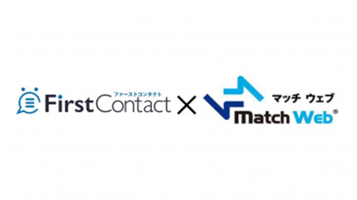バイタリフィとNTTAT(エヌ・ティ・ティ・アドバンステクノロジ)、両社サービスの連携でユーザビリティ向上