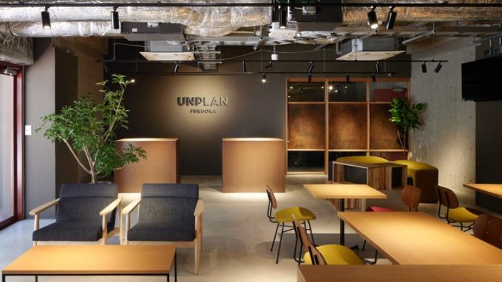 FIKA(フィーカ)、福岡市地下鉄の大濠公園駅にホステル「UNPLAN Fukuoka」をオープン