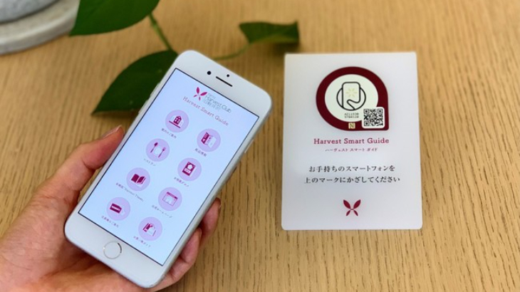 東急リゾーツ&ステイ、ホテル内外の最新情報を確認できる非接触型の情報提供サービス「Harvest Smart Guide」配信開始