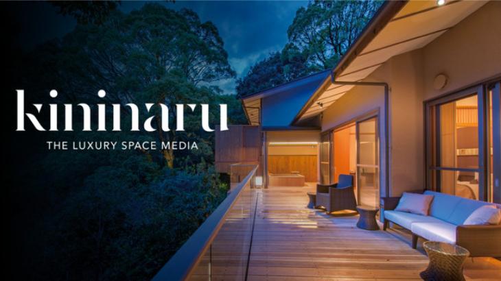 ニューステクノロジー、宿泊者と企業を繋ぐプラットフォーム「kininaru」において、2021年6月23日よりサービスメニューを刷新