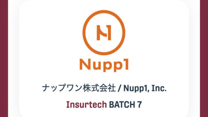 Nupp1(ナップワン)のフィットネスアプリ、Plug and play(プラグアンドプレイジャパン)主催のアクセラレーションプログラムに採択
