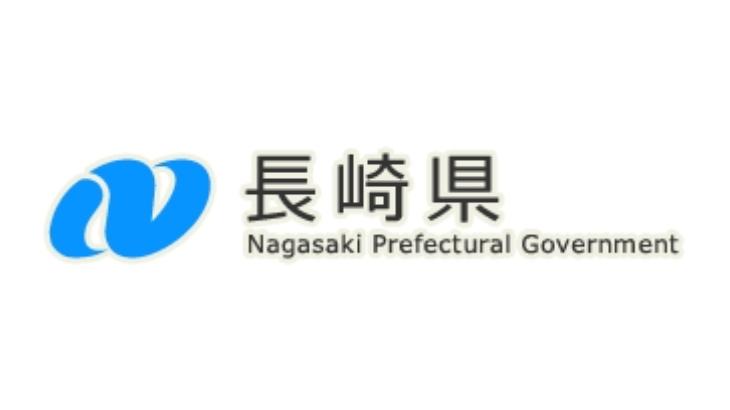長崎県、大規模ワクチン接種のインターネット予約開始