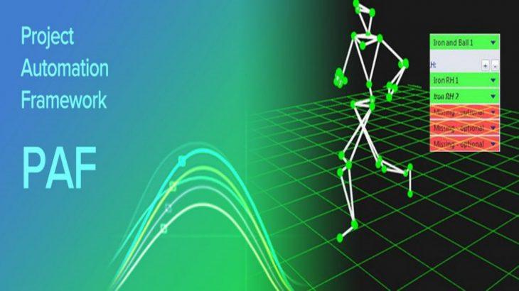 アーカイブティップス、Qualisys(クオリシス)社のピッチング動作分析システムPAFを発売