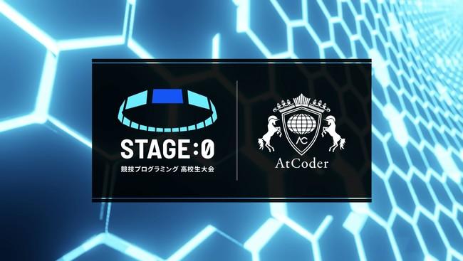 テレビ東京、電通と共同で競技プログラミング大会を実施