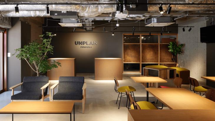 FIKA(フィーカ)、DX化を促進したホステル「UNPLAN Fukuoka」を福岡県中央区にオープン