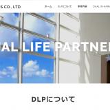Dual Life Partners(デュアルライフパートナーズ)運営の、即日買取AIオンラインファクタリング「PayToday(ペイトゥデイ)」が「フリーランスの資金調達カオスマップ」を公開