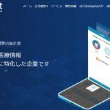 ベトナムのオフショア開発企業|Ominext(オミネクスト)【ソフトウェア開発】