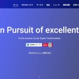 ベトナムのオフショア開発企業|VietIS(ベトアイエス)【ソフトウェア開発】