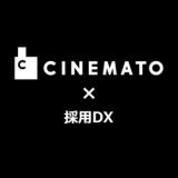 動画マーケティング総合支援サービスのEXIDEA、動画を活用し企業の採用DX化推進を支援