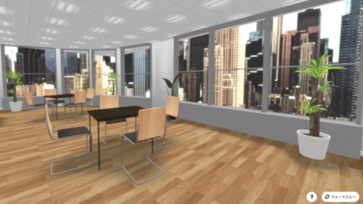 BULB、住商インテリアインターナショナルとオフィスレイアウト図自動作成サービス「AutoFloor」を共同開発