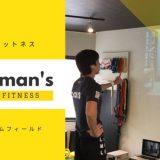 ジムフィールド、オンラインフィットネス「kohriman's onlinefitness」に、法人プランが追加
