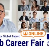ヒューマングローバルタレント、外資系・グローバル企業を目指す人材向けオンライン転職イベント「Daijob Career Fair ONLINE」を開催