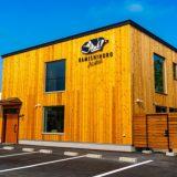 ルイス・ミッシェル、便利なホテルをコンセプトにした「カミシホロホテル」を北海道・上士幌町に開業