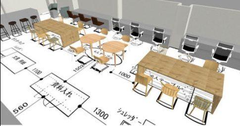 アダル、プレゼンテーションシステム「EPOCH2(エポック2)」を活用した空間設計の提案サービスを開始
