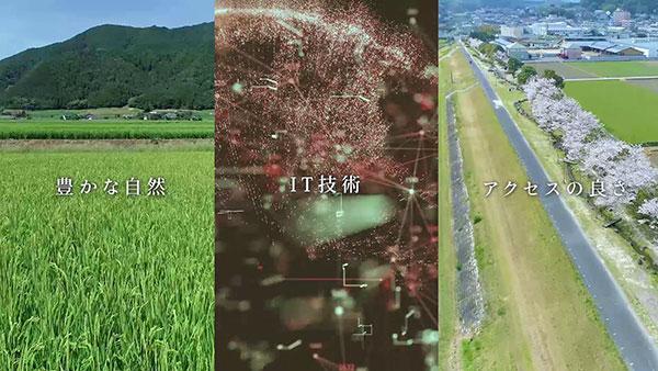 トライアルホールディングス、「リモートワークタウン ムスブ宮若」で日本最大の小売のIT・AI化の最先端基地を開設