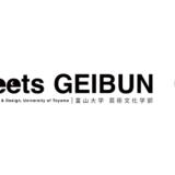 三井不動産と富山大学、学生作品の展示やデザインワークショップの開催を行う「Meets GEIBUN」をオープン