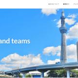 nocoが運営するマニュアル&ナレッジ管理アプリ「toaster team」、IT導入補助金2021の対象ツールに認定