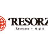 Resorz(リソーズ)、日本最大級の海外進出・海外ビジネスの展示会を開催
