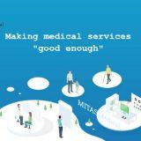 MITAS Medical(みたすメディカル)、遠隔眼科検診の国内実証を開始