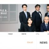 KSI官公庁オークション、サービス開始から20日間で会員数1万人を突破