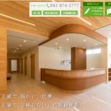 広島県広島市の祇園わだ内科クリニック、ワクチン接種予約を再開